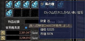 交易090706
