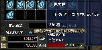 交易090801