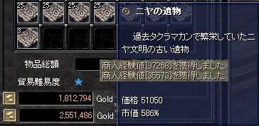交易090901