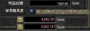 交易091101