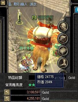交易091401