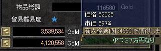 交易091402