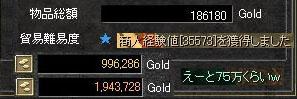 交易091701