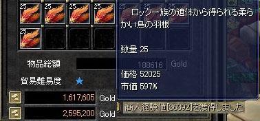 交易092101