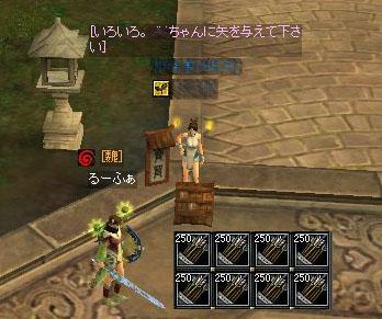 長安092101