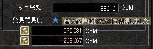 交易092302