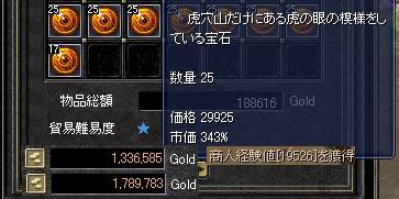 交易092401