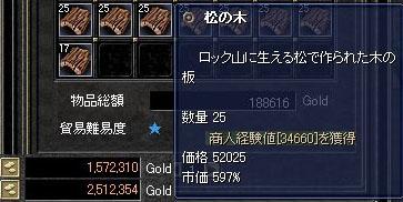交易092601