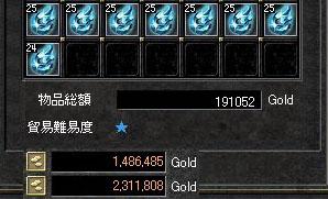 交易100601