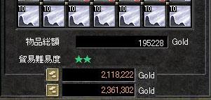 交易100603
