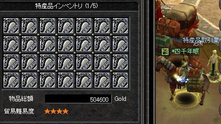 交易100604