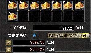 交易101002