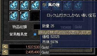 交易101201