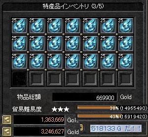 交易101305