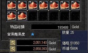 交易101601