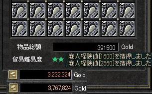 交易101903