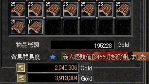 交易102501