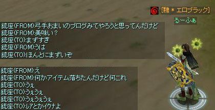 銃座102601