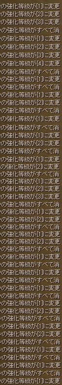 錬金102801