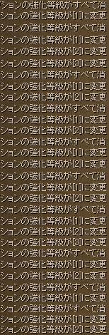 錬金103001