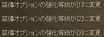 武器錬金103101