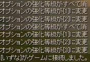 盾錬金103102