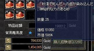 交易110804