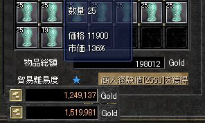 交易110807