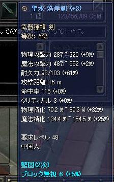 テスト1121