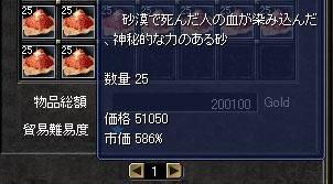 交易111002
