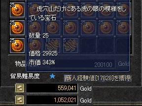 交易111501