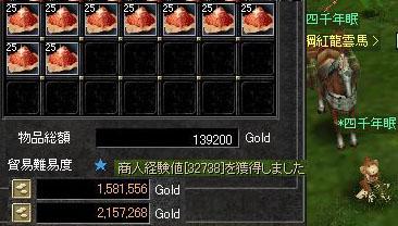 交易111601