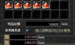 交易111602
