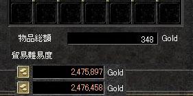 交易111707
