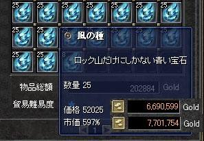 交易120801