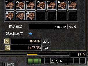 交易121405