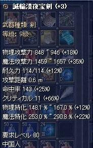 練金122302