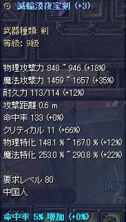 練金1223021