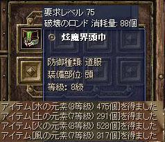 練金122305