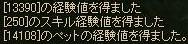 アンチ経験81_0.jpg