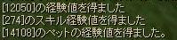アンチ経験81_1.jpg