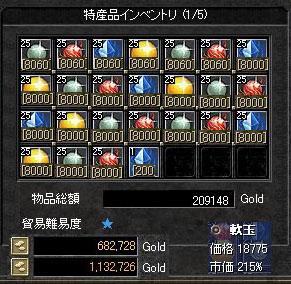 交易010501.jpg