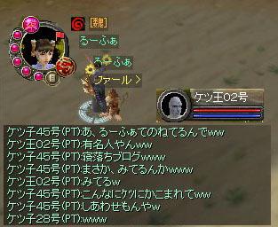 ケツPT010801.jpg