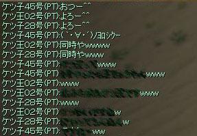 ケツPT010802.jpg