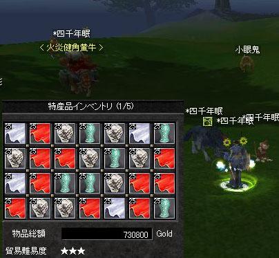 交易011101.jpg