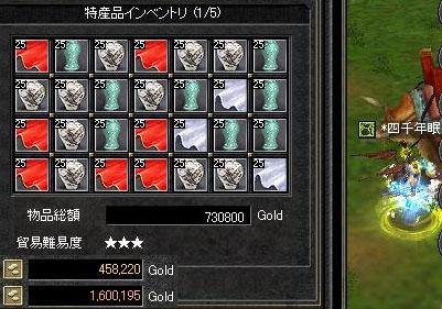 交易011102.jpg