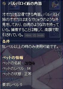 ケツ子011902.jpg