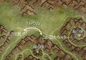 レアチ-ズ021601.jpg