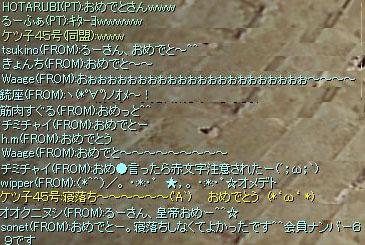 皇帝022602.jpg