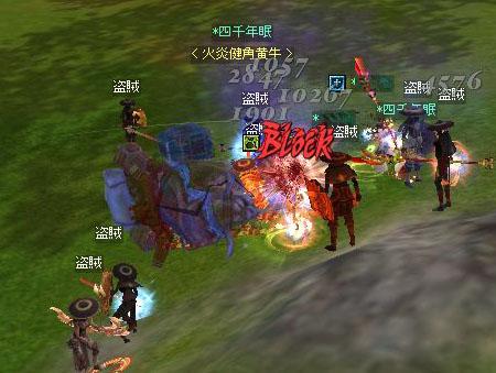 NPC狩り031102.jpg